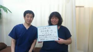 不妊鍼灸で妊娠できました!