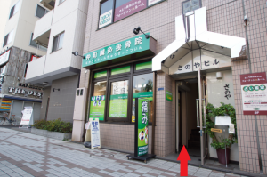 s_経路8